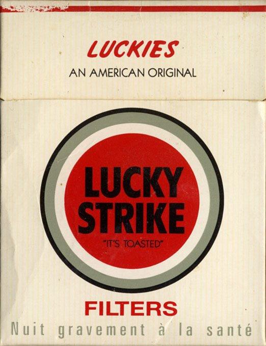 Лаки страйк сигареты где купить в воронеже электрозажигалка для сигарет купить в уфе